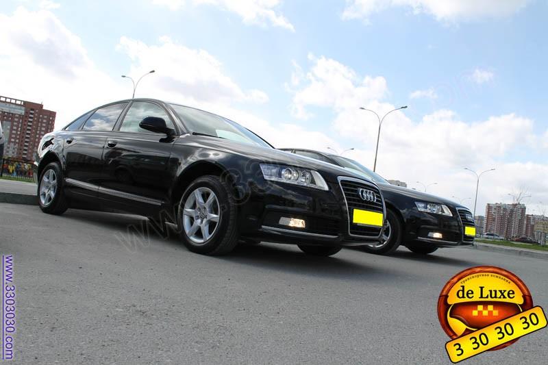 Taxi De Luxe - Audi A6