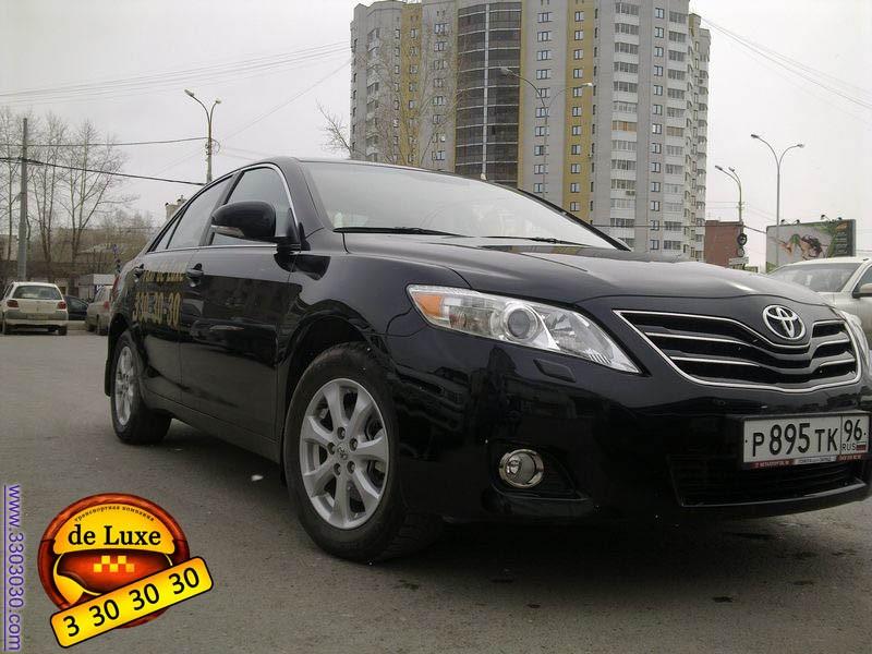 Собственный парк автомобилей такси Де Люкс Екатеринбург - Тойота Камри