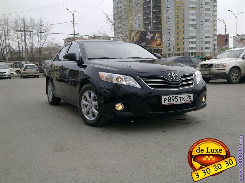 Автомобиль бизнес такси - Toyota Camry