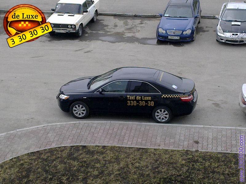 Такси Екатеринбург de Luxe фото - Toyota Camry (Такси Де Люкс)