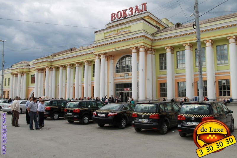 Такси Екатеринбург. Автомобили бизнес класса.