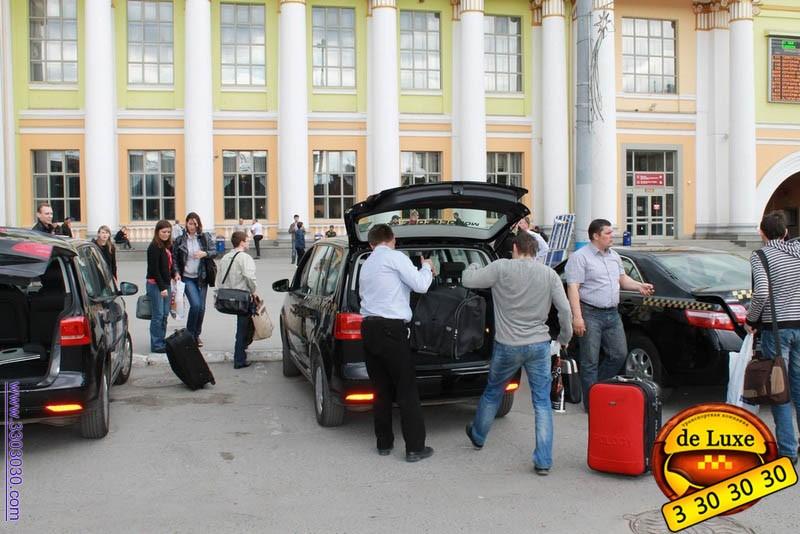 Встреча на вокзалах города Екатеринбурга.